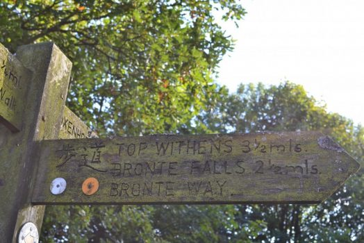 Bronte falls sign in Howarth countryside